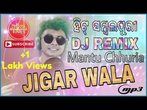 Jigar Bala - Mantu Chhuria & Aseema Panda - Sambalpuri Full Masti DJ Song 2018