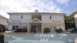 宇部市西岐波/常盤駅近く【賃貸】3DKペンギン村D棟201