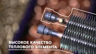 видео Конвекторы отопления водяные настенные