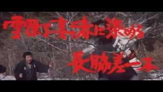 御子神の丈吉 黄昏に閃光が飛んだ(Japanese Trailer)