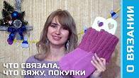 Ирина Ирина - YouTube
