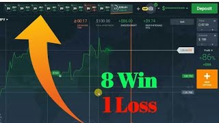 IQoption easy trading tricks in Tamil (earn $1 every minute)