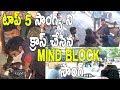 Sarileru Neekevvaru Movie First Song Making Mind Block Song Mahesh Babu DSP Anil Ravipudi