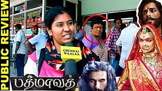 Padmavati Tamil Movie Public Review | Deepika, Raveer, Shahid | For the Love of Deepika! #Respect!