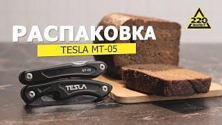 Універсальний мультитул Tesla MT-05. Розпакування #распаковка220