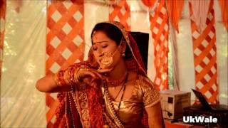 Kumaouni Bride Dance At Mahila Sangeet - Kumaoni wedding 2017