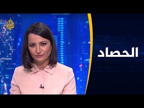 الحصاد - معارك طرابلس.. قتال بعدة محاور وترقب لهجوم واسع لحفتر  - نشر قبل 41 دقيقة