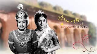 Thiruvarutselvar | Mannavan Vandhaanadi song