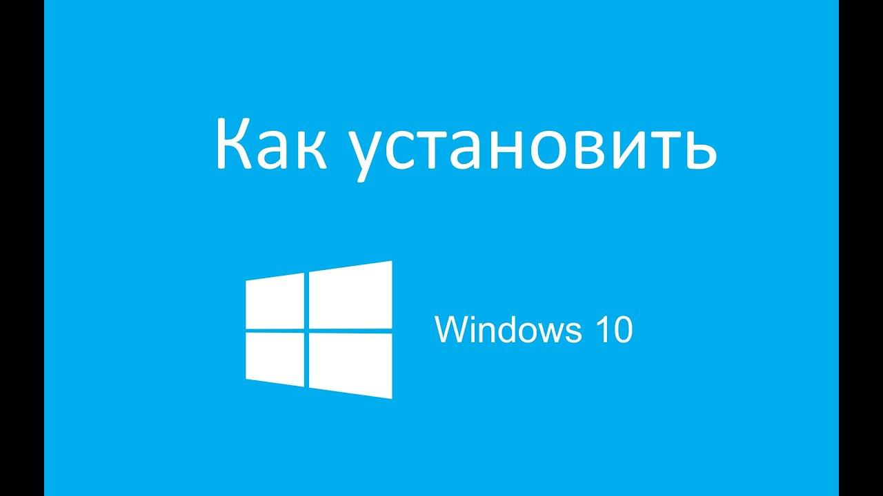 unix windows hardware requirements