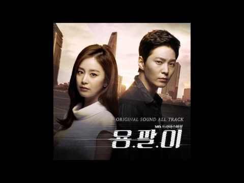[Full Album] 용팔이 龍八夷 (yong-pal) OST (CD1)