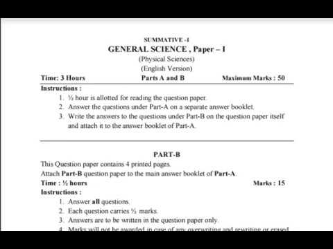 SA 1 PS/ Physical Science Question Papers 10th Class Part B | Summative 1  Previous Questions