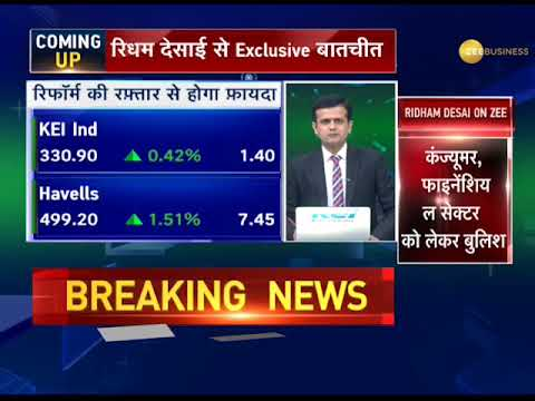Superfast Futures: STC, MMTC, Hind copper among top gainers of the day