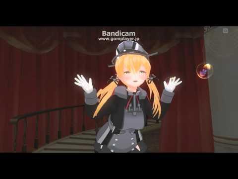 カスタムメイド3D2 Entrance to you (プリンツ・オイゲン)