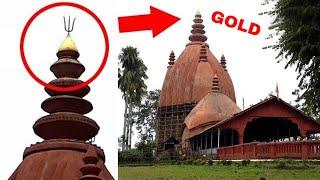 ब्रिटिश भी हार गए थे इस चमत्कारिक शिव मंदिर के आगे | Mysterious Shiva Temple of Assam in Hindi