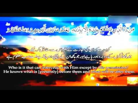quran-with-urdu-translation-|-ayatul-kursi-very-beautiful-voice-|-peace-tv-live-streaming