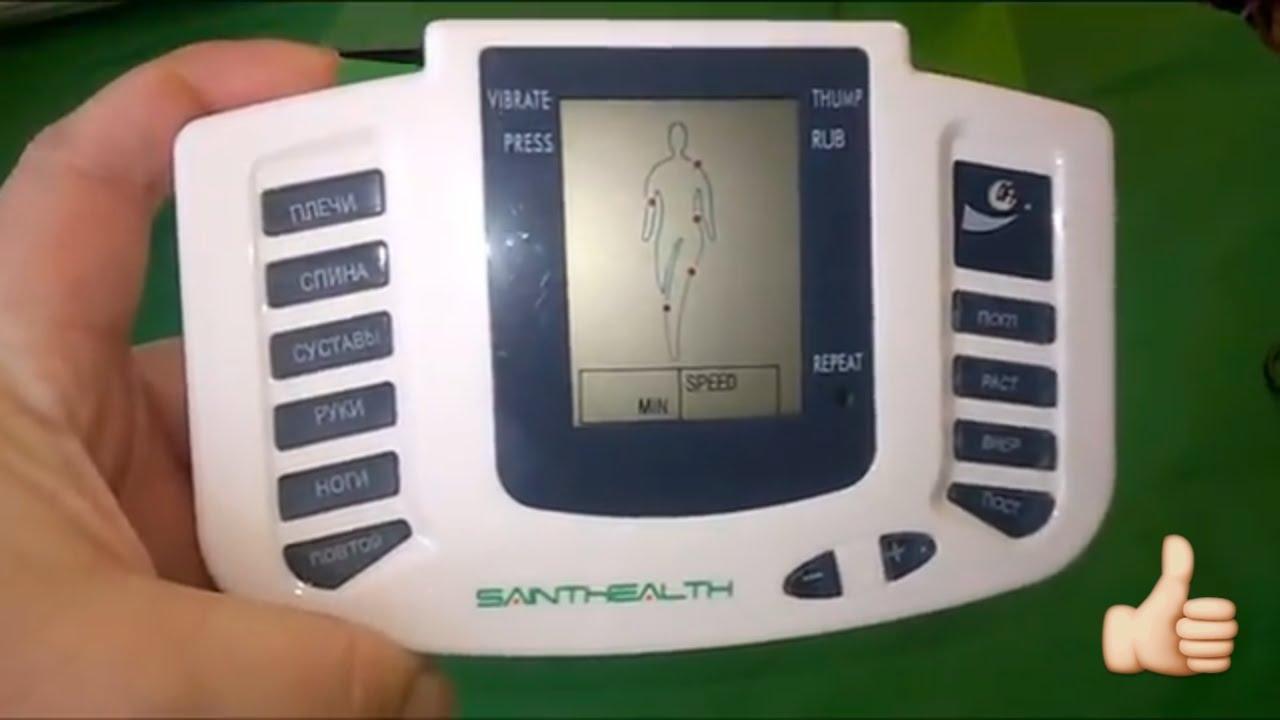 Jr 309 массажер импульсный алиэкспресс массажер видео