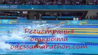 Плавание Киев 19 апреля 2015г(19 апреля 2015г в городе Киев состоится марафонский заплыв - 2.5 часа и 4 часа. Победители награждаются по возрас..., 2015-02-16T19:20:12.000Z)