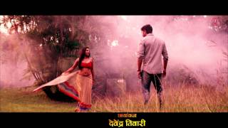 Promo - 7 [ 30 Sec ] Prem Leela - Vikrant Singh & Monalisa