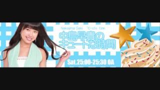 ラジオ日本 中島早貴のキュートな時間 MC:中島早貴(℃-ute) ゲスト:萩原舞(℃-ute) 曲はカットしています radiko音源.