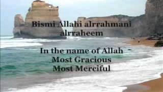 Surah al Fatiha.mp4