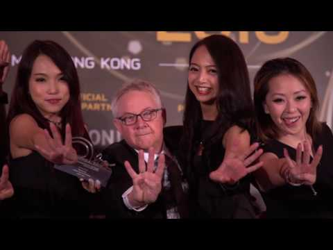 Marketing Events Awards 2016 North Asia Gala Dinner