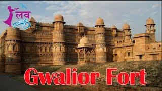 Download Video Gwaliar Ka Qila - ग्वालियर किले का इतिहास   Haunted Gwalior Fort - ग्वालियर किले का डरावना रहस्य MP3 3GP MP4