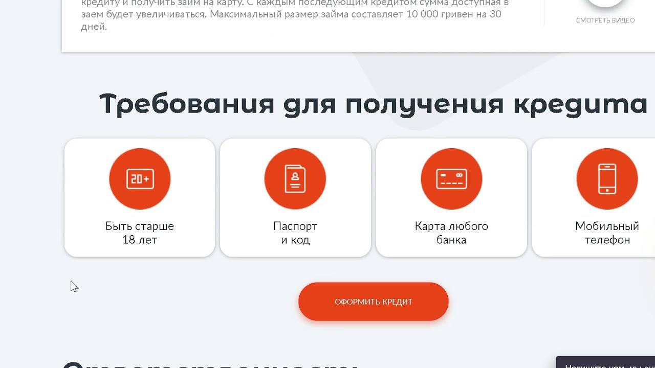 Онлайн заявка на кредит в армении быстрый микрокредит без подтверждения дохода