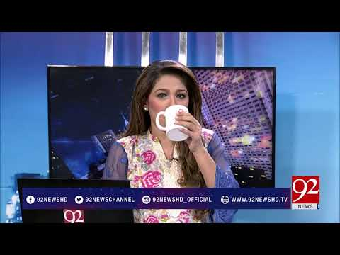 Night Edition - 18 August 2017 - 92NewsHDPlus