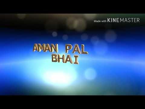New Song (2018) Angoor Anjali Raghav Lalit Masoom S Jeena New  Haryanavi Latest Aman Pal Bhai