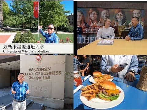 美国威斯康星麦迪逊大学实访 学生经验体会 美式汉堡University Of Wisconsin–Madison Visit, Student Interviews, Burger