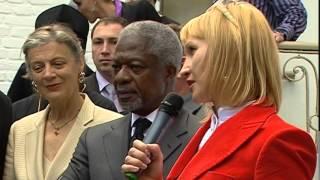 Седьмой Генеральный секретарь ООН Кофи Аннан принял участие в открытии клиники ВИЧ/СПИДа в Киеве