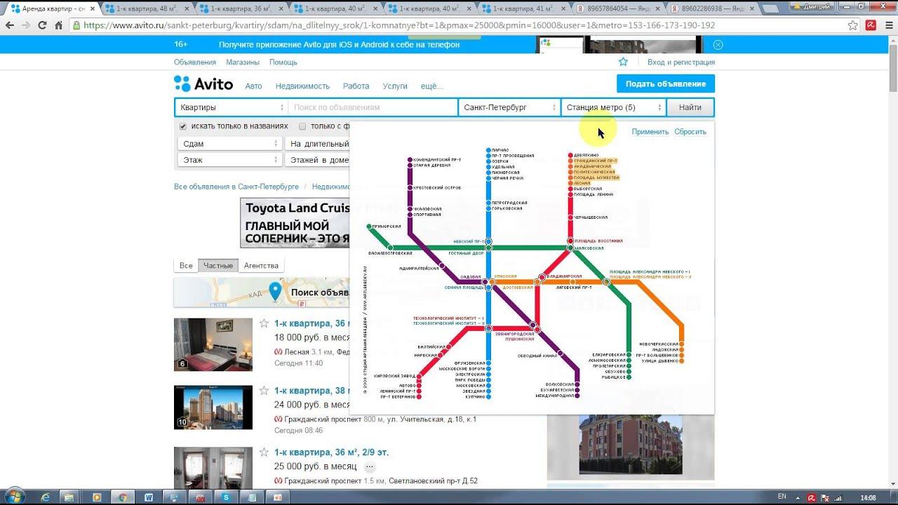 Сайт авито ру (avito. Ru) для пользователей города вязники является одним из самых популярных сайтов. Сотни жителей вязников и района ежедневно подают или просматривают здесь частные объявления от обычных жителей города, а также от компаний и магазинов по направлениям: недвижимость,