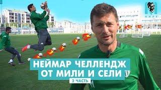Милевский против Селезнёва на базе Бурсаспора / челлендж
