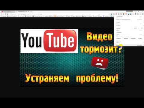 Brakes Youtube in Google Chrome