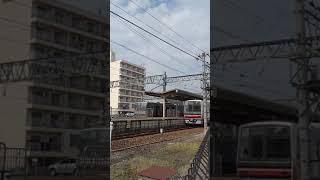 名鉄瀬戸線 尾張瀬戸駅を発車する 3300系 (3306F)