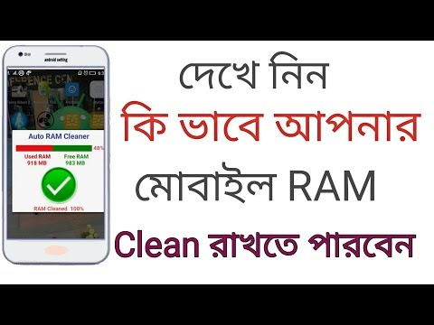 how to clean ram in android phone