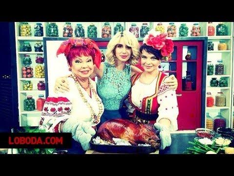 LOBODA в кулинарном шоу «Время обедать!» на Первом канале thumbnail