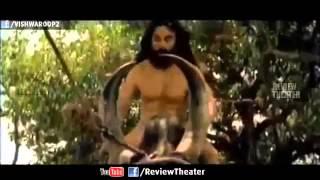 Maruthanayagam Official Trailer