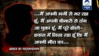 Sansani - Sansani: Wife stages husband's suicide with lover's help