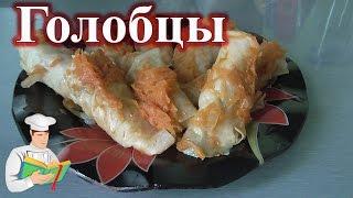 Голубцы с рисом и свиным фаршем рецепт