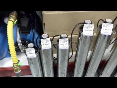 Как выбрать погружной насос