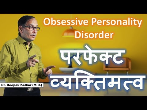 Problems Of married men -By. Dr.Kelkar [MD] Psychiatrist Hypnotherapist from YouTube · Duration:  6 minutes 59 seconds