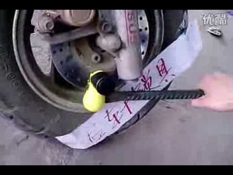 Gembok Cakram Motor Tonyon TY115 - YouTube