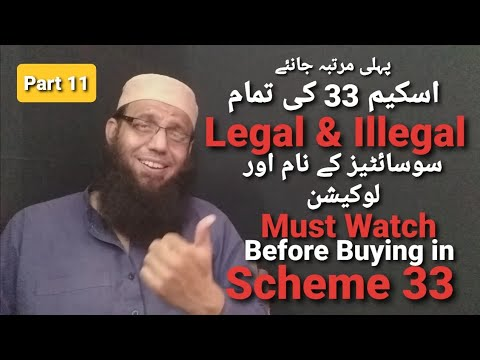 Scheme33 Karachi! Legal & Illegal Societies Names & Location