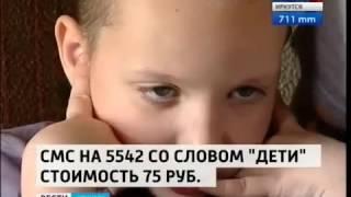 Женя Китаев, 6 лет, задержка психоречевого развития