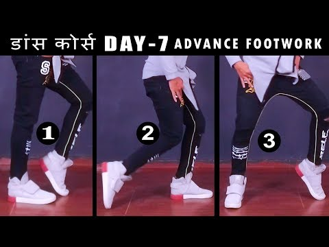 Dance Course Day-7  Advance Footwork Combo  Famouse Dance step Tutorial  Vicky Patel