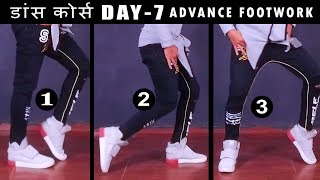 Dance Course Day7  Advance Footwork Combo  Famouse Dance step Tutorial  Vicky Patel