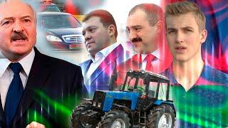 ВСЯ ПРАВДА о старших сыновьях Лукашенко - Инсайдер