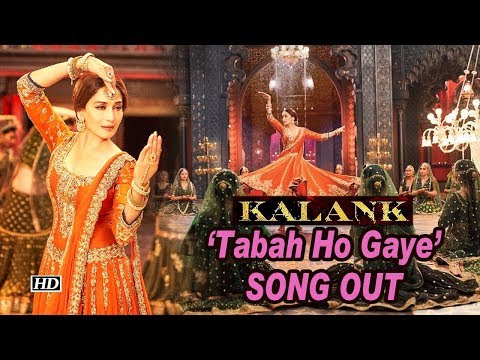 Kalank | Madhuri Dixit dances to heartbreak song 'Tabah Ho Gaye' | SONG OUT