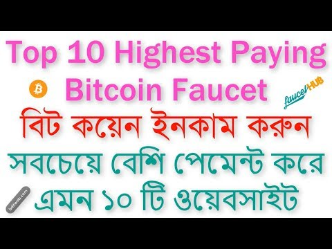 Top 10 Highest Paying Bitcoin Faucet - Earn Unlimited Free Bitcoins Without Investment